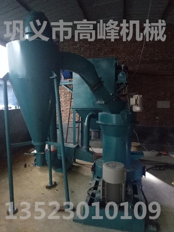 小型雷蒙磨/脉冲除尘器生产线